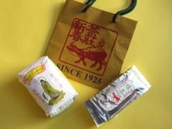 シンガポール土産に最適。レトロな包みが可愛い中国茶