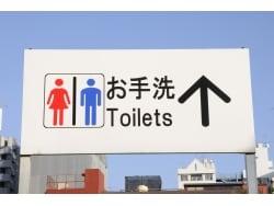「トイレが近い」の原因は塩分のとり過ぎかも