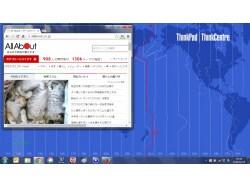 Windows 7でスクリーンショットを撮る方法