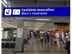 ブラジルのトイレ事情