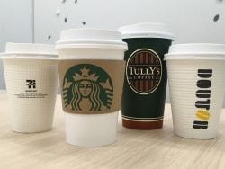 スタバ、ドト、セブン…コーヒーを1円でも安く飲む!