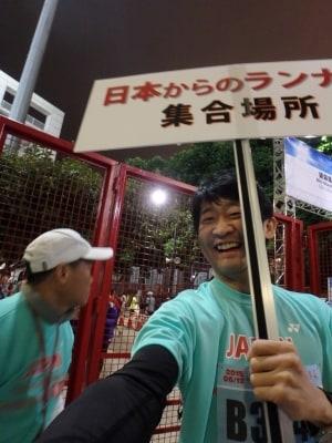 日本からも約100名のランナーが参加