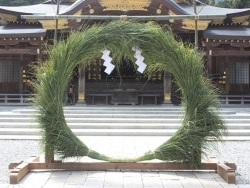 夏越の祓(茅の輪くぐり)の由来と楽しみ方