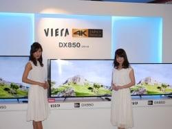 4Kテレビはイマが買い時、と言える5つの理由