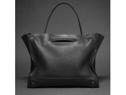 可能性の塊としてのトートを新たにデザインした革鞄