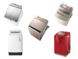 ますます進化するタテ型洗濯機!2016年トレンド