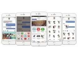 新しいiOS「iOS 10」は何が大きく変わったのか