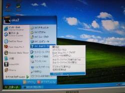 XPでLANをセットアップ(8)[代替の構成]