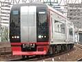 名古屋のアクセス&交通