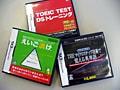DSで英語学習、勝手にランキングベスト3