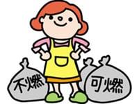 ゴミ捨てをラクにする主婦的ライフハック