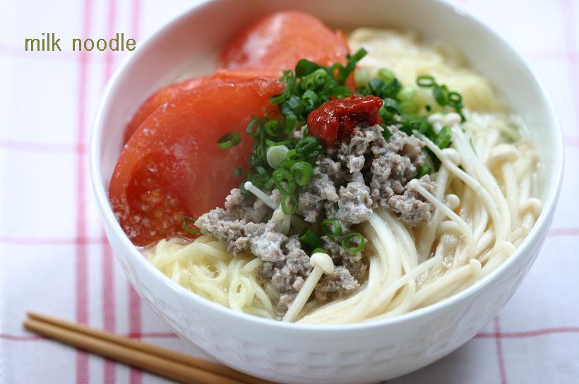 麺をカロリーOFF!テクニック&レシピ