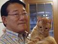 ネコに選ばれた人たち3-ねこのお医者さん・石田卓夫先生