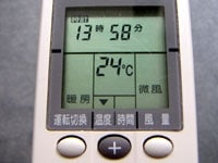 エアコンは、温度設定を行ってこそ快適。undefined映像も調整が必要。