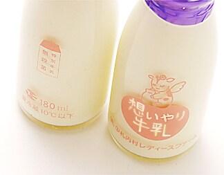 これぞ究極の牛乳 日本で唯一の無殺菌牛乳