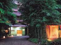 日本一の宿<2001年版> 日本一の宿に泊まる!
