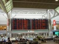 成田空港をもっと活用したい 続おトクな成田空港利用術