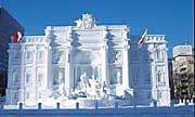 幻想的な雪と氷の祭典からスポーツイベントまで ガイド厳選!真冬必見イベント18