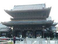 京都半日ツアー・帰宅日は、これで決まり!