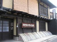 梅雨時お奨めの京都の美術館