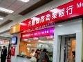 台湾の両替