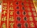 旧正月(春節)の台湾旅行