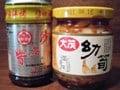 台湾のスーパーで買う!おみやげ図鑑食品編