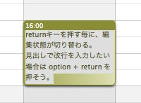 edit_event.jpg