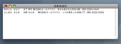 http://imgcp.aacdn.jp/img-a/auto/auto/aa/gm/article/8/0/9/6/1/text_input.jpg