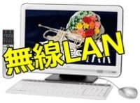 デスクトップパソコンでも無線LANが使える