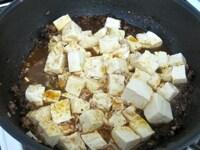 豆腐などを加える