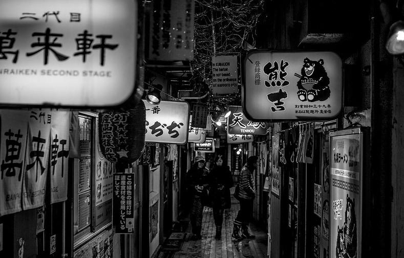 Japan's Top 5 Ramen Streets