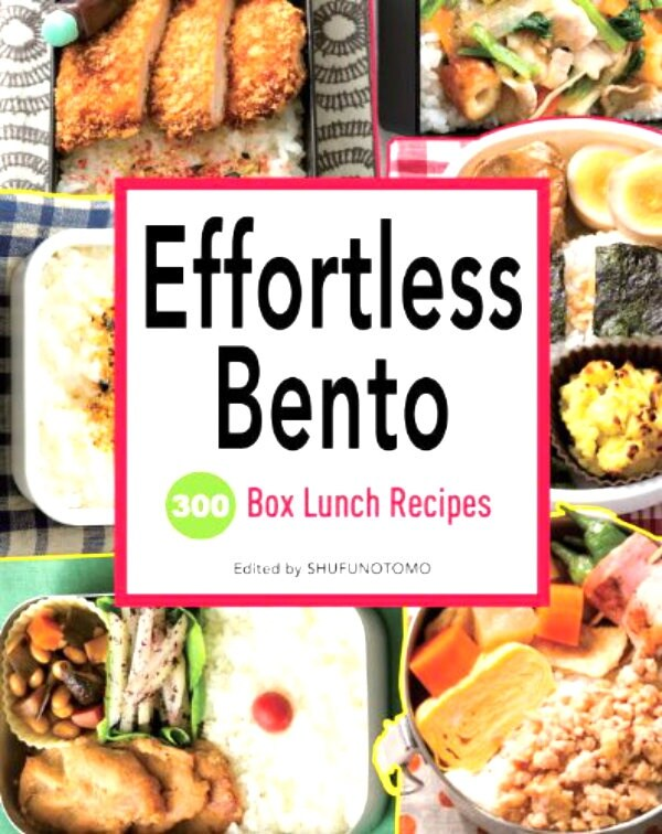 bento lunch box amazon ca microwavable lock lock bento lunch box set dishwasher bento studio. Black Bedroom Furniture Sets. Home Design Ideas