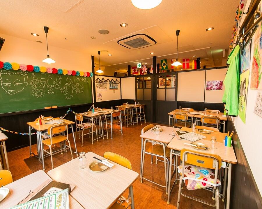 Japanese Classroom Design ~ บาร์ที่มีคอนเซ็พท์เฉพาะตัว