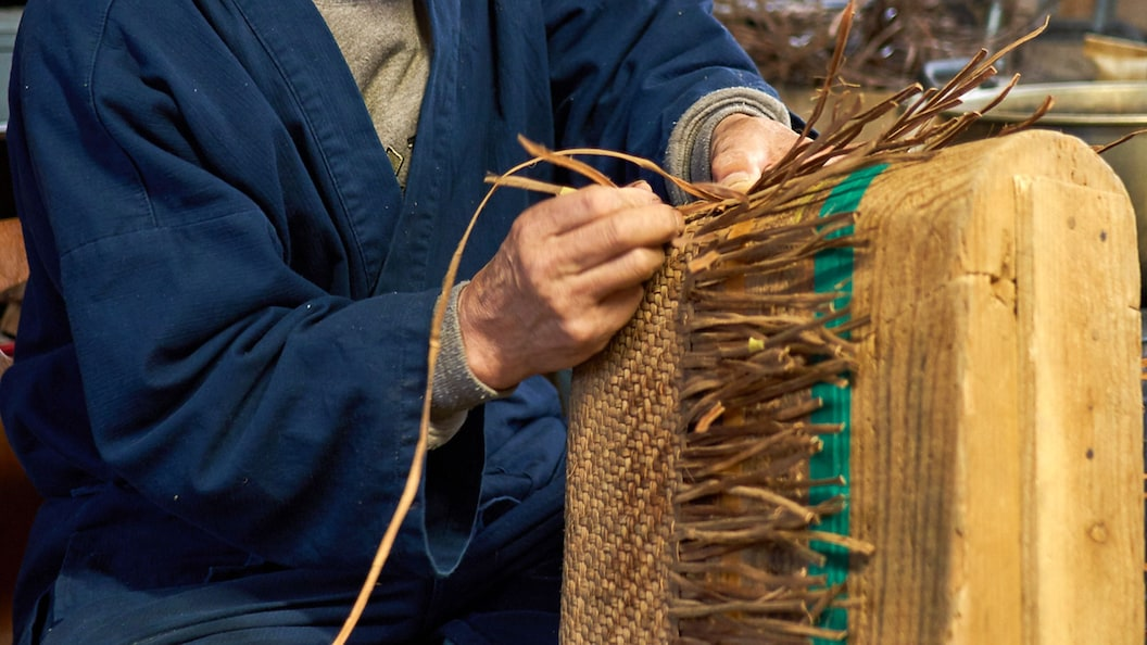 Mishima: Weaving Together Tradition and Community