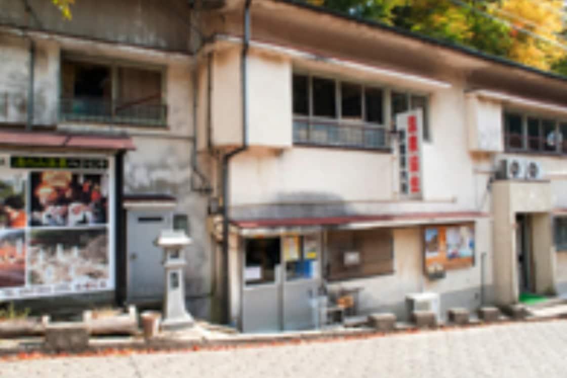 Yunoyama onsen information