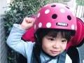 子供用自転車ヘルメットの選び方ポイント