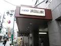 浜田山、日本一ポルシェが売れる街