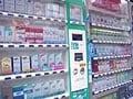 禁煙時の「口さみしさ」を和らげる食べ物・飲み物