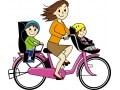 3人乗り対応自転車の基本!どこが安全なの?