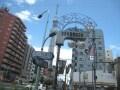 本所吾妻橋、東京スカイツリーお膝元の街
