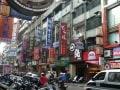 台湾のワーキングホリデー事情