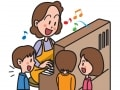 保育士試験 実技(12)— 2014年 音楽表現の課題曲