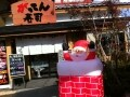 2014年回転寿司10大ニュース(後編)