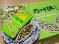 北京のお土産におすすめのお菓子!日本人に喜ばれる味5選と名店情報