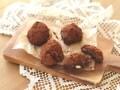 お正月の余ったお餅で作る、濃厚チョコくるみもち