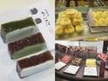 東京ガーデンテラス紀尾井町で買いたい手土産スイーツ