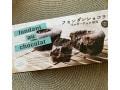 【業務スーパー】フォンダンショコラは1個150円!濃厚なベルギーチョコが最高