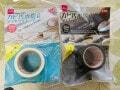 【100均】ダイソーの「防カビマスキングテープ」で掃除が楽! カビ汚れ防止に便利