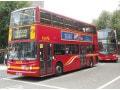 英語でバスの料金を伝えるには?宿泊費や手数料の伝え方は